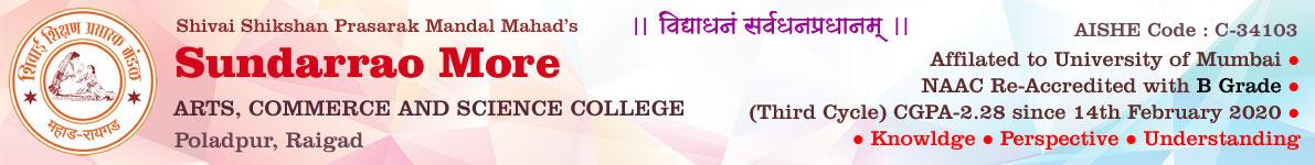 Sundarrao More College